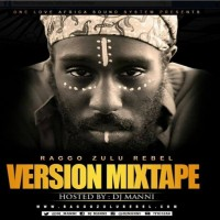Version Mixtape