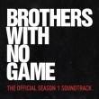 BWNG Season 1 Soundtrack